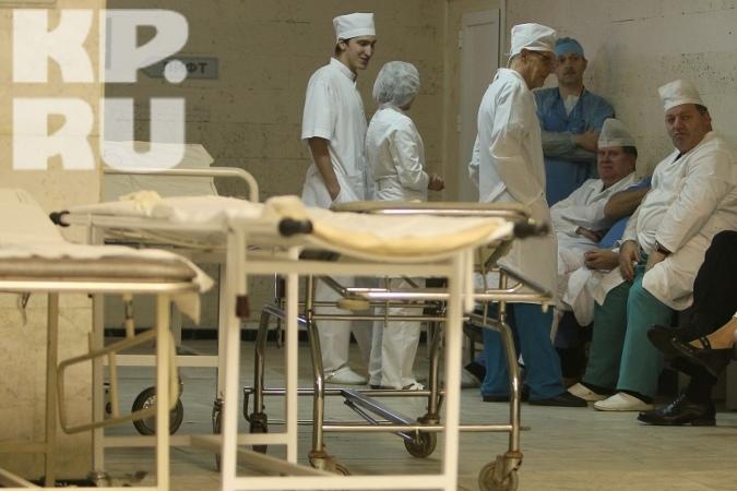 Больница москва онкология