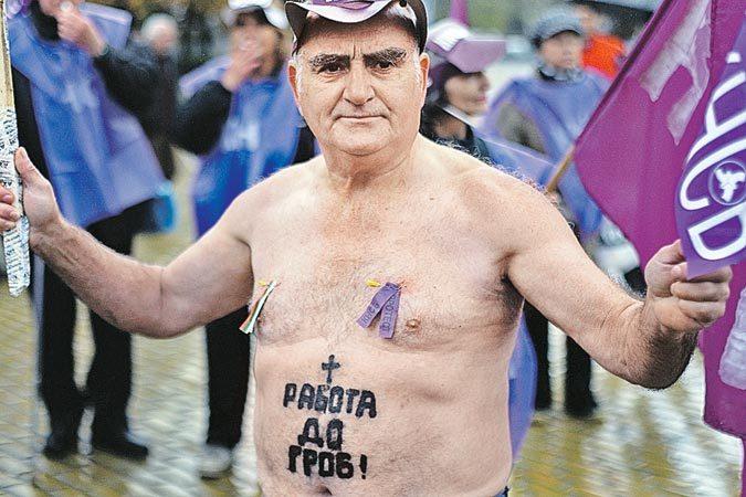 7 октября 2010 года профсоюзы вывели на улицы Софии тысячи металлургов, шахтеров, учителей и госслужащих. Этот протестант требует работы, но где ее взять в стране с погибшей экономикой?
