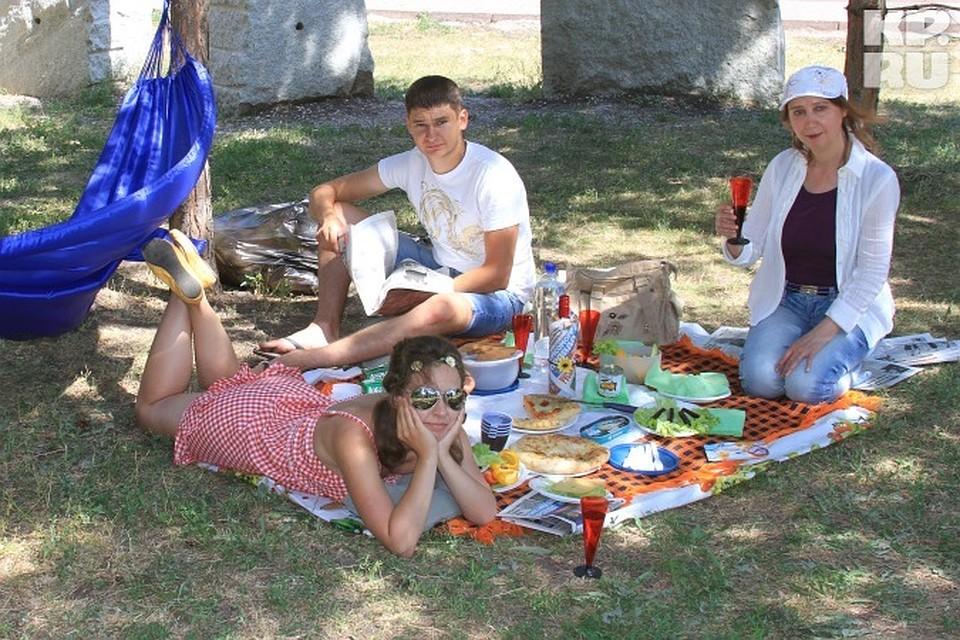 где познакомиться для пикника