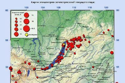Институт земной коры опровергает слухи о Байкальском землетрясении