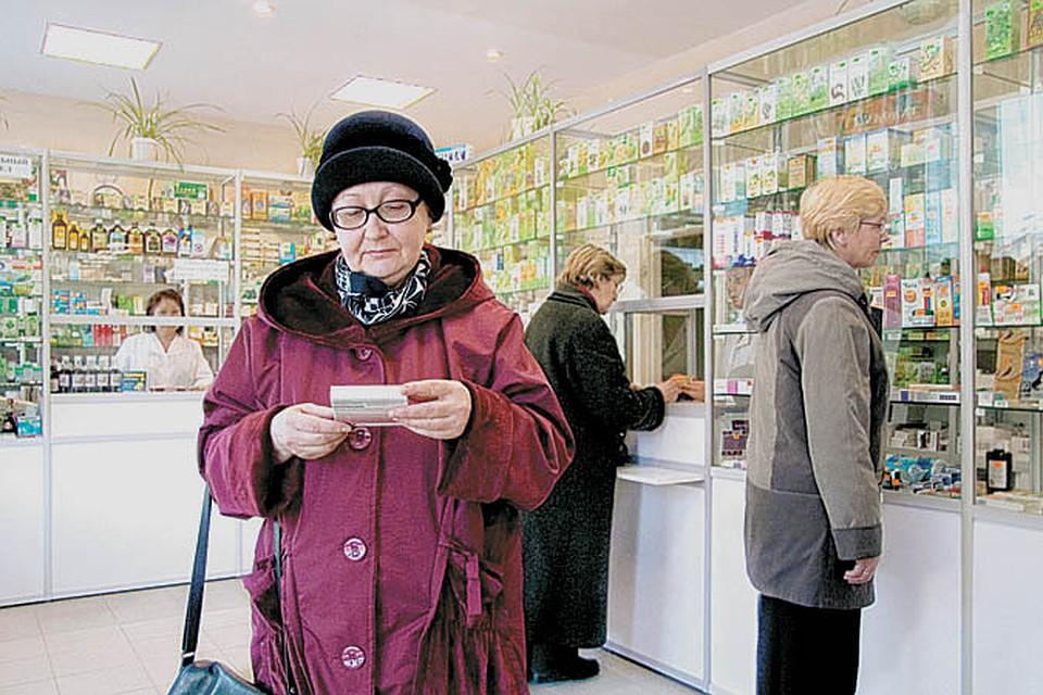 У чиновников все, как в современной аптеке, - даже на соцпрепараты цены кусаются
