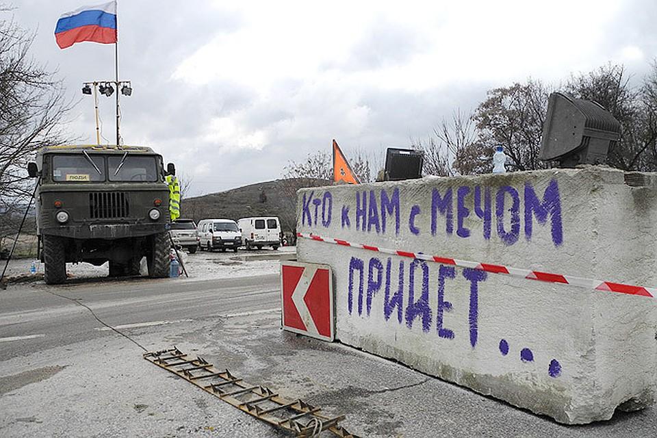 В Севастополе готовятся отражать агрессию из Киева... В её реальности тут уверены все.