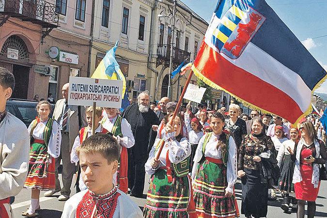 Требования русинов Киев игнорировал 23 года. Но сможет ли сейчас?