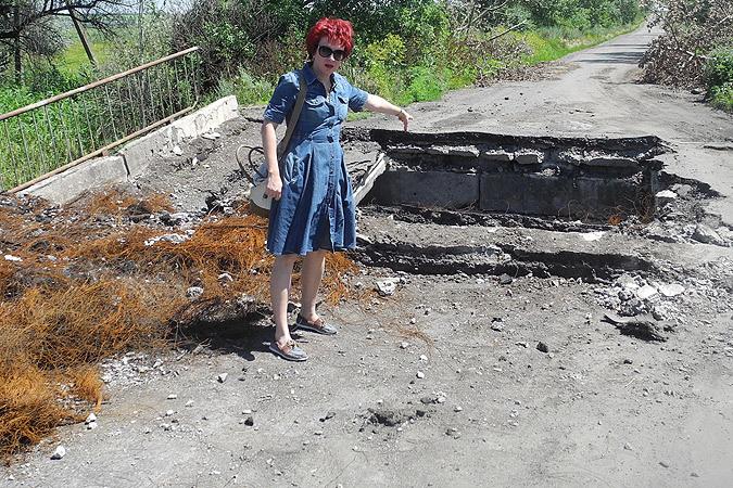 Взорванный мост в районе Карловки