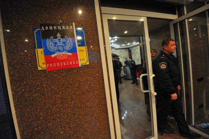 Границы ДНР и ЛНР объявлены границами суверенных государств