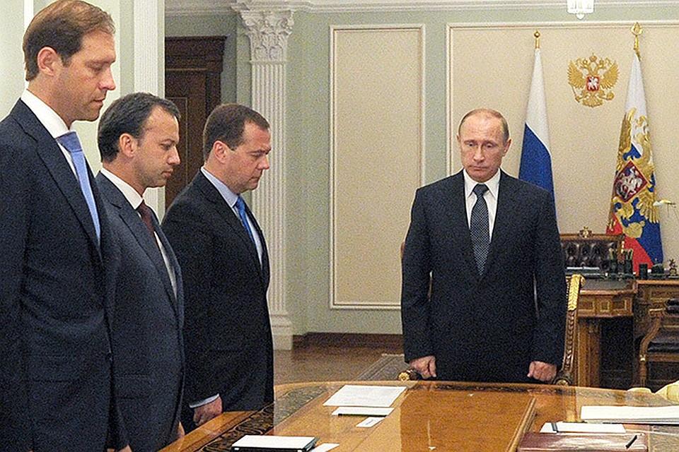 Владимир Путин начал совещание по экономике с минуты молчания в память о погибших в авиакатастрофе над территорией Украины