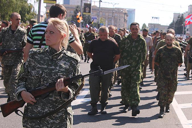 В Донецке прошел «парад» пленных