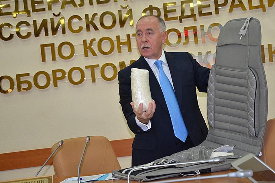 Эти наркотики могли попасть в нелегальный оборот в виде 20 миллионов доз общей стоимостью 8 миллиардов рублей
