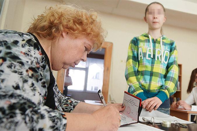 В России высшее образование есть больше чем у половины взрослых!