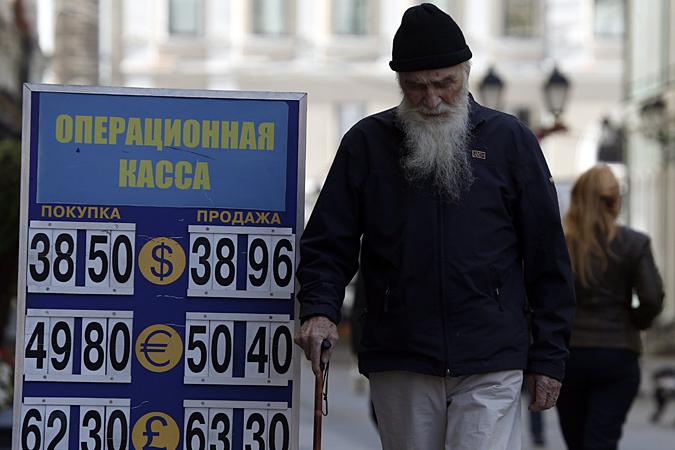 Рубль дешевеет и будет дешеветь