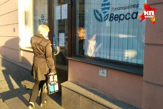 За лето и бархатный сезон рухнули больше десятка турфирм, отпуск испорчен как минимум у ста тысяч россиян