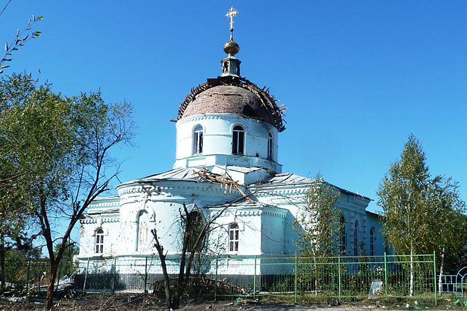 Хунта бьет даже по храмам Божиим. Церковь в поселке Новосветловка под Луганском