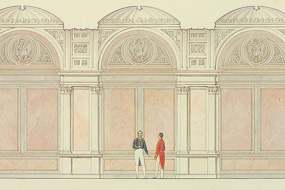 Проект оформления императорских покоев. Акварель. 1844 г. Фото: ru.wikipedia.org