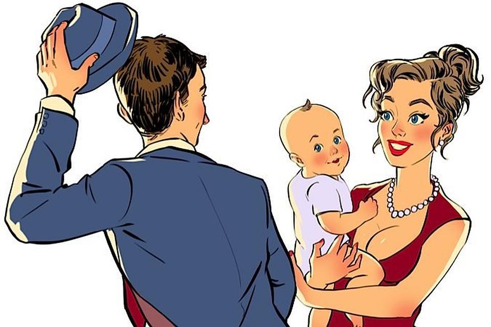 мужчина боится знакомиться с ребенком