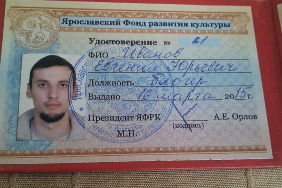 фото на документы ярославский район