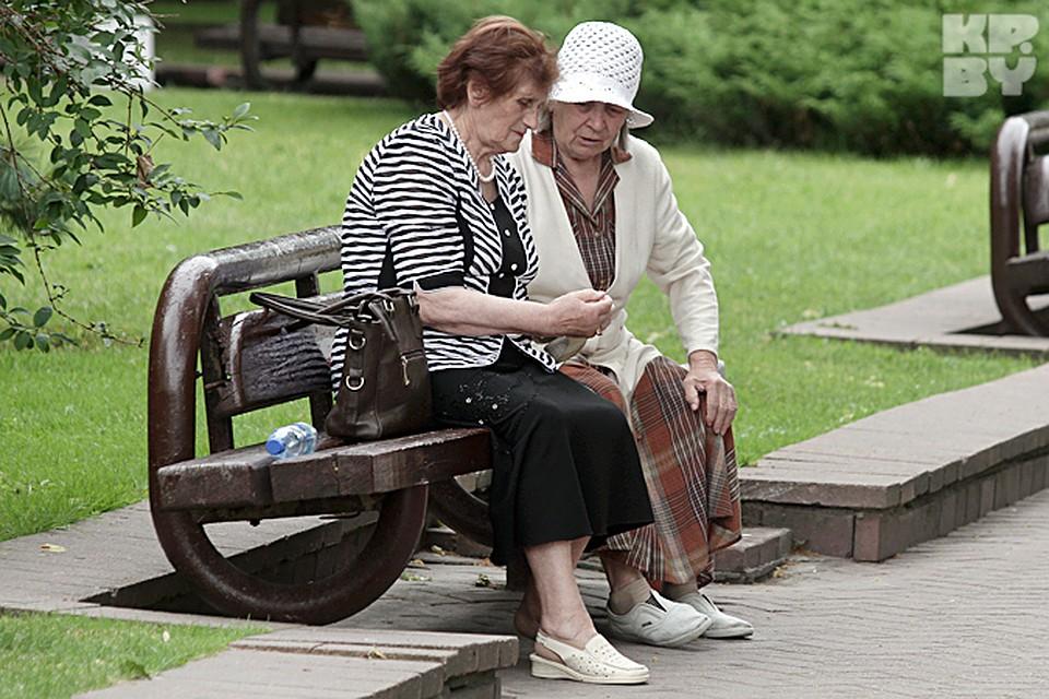 Что будет с работающими пенсионерами в 2013