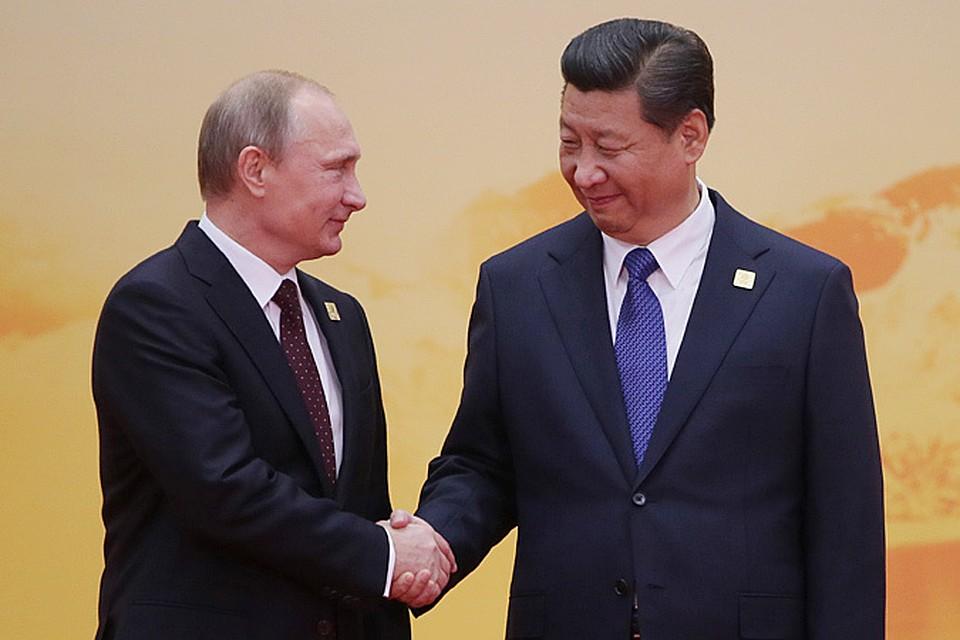 В Москве начался визит главы Китая Си Цзинь Пиня
