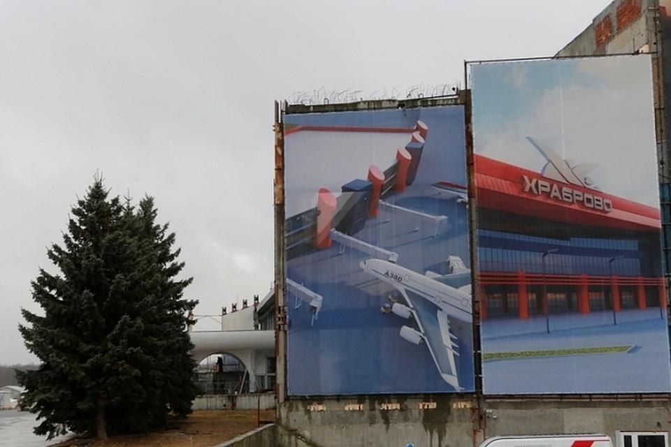 Կալինինգրադի օդանավակայանում երեխա է մահացել