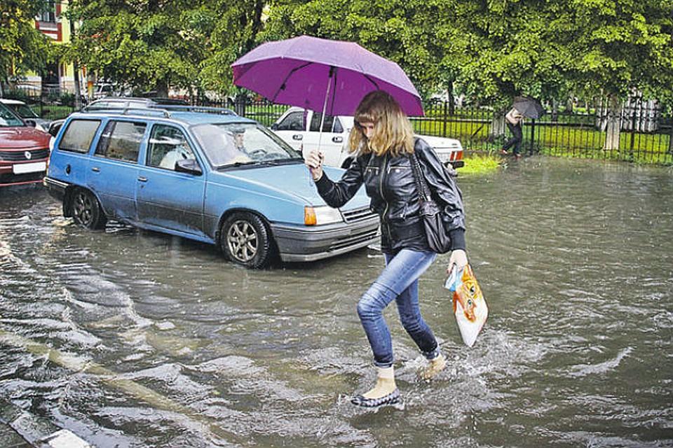 Крым в октябре зальёт дождями прогноз на месяц