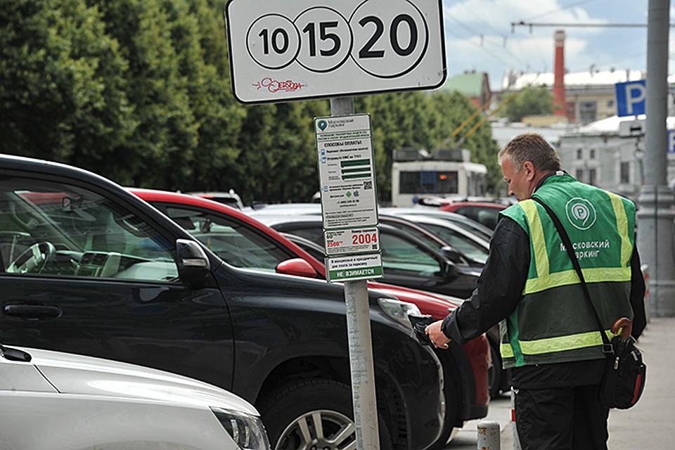 штрафы гибдд за парковку под запрещающим знаком
