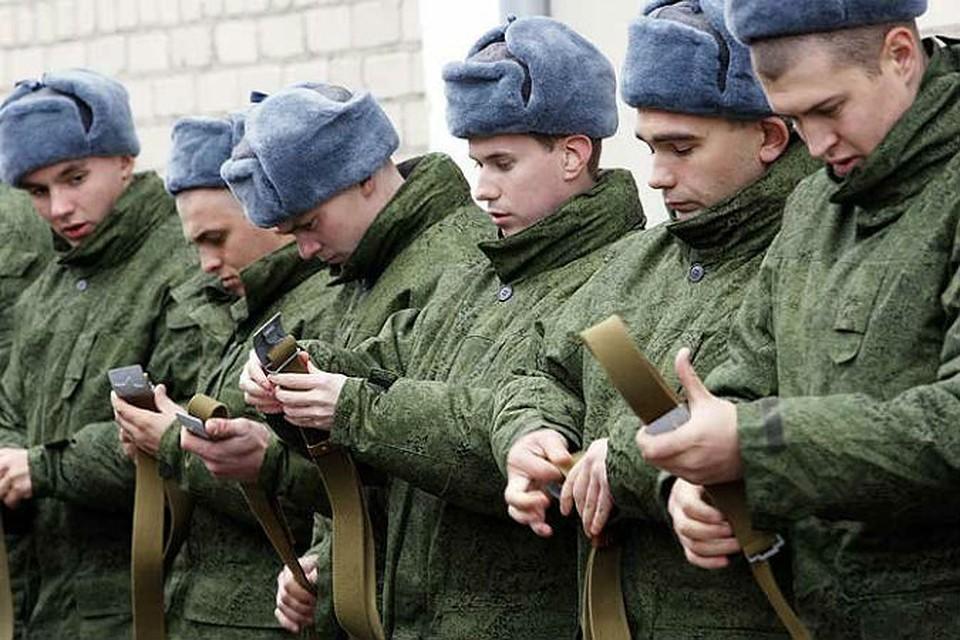 Хочу пойти в армию