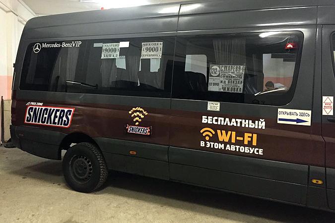 Бесплатный Wi-Fi  запретили не только в общественном транспорте, но и в такси. Фото пресслужбы life:).