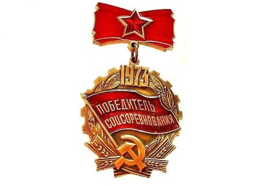 Поздравления со званием ветеран труда