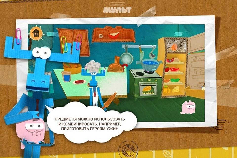 Для пользователей iOS и Android доступна новая творческая и развивающая игра «Бумажки»