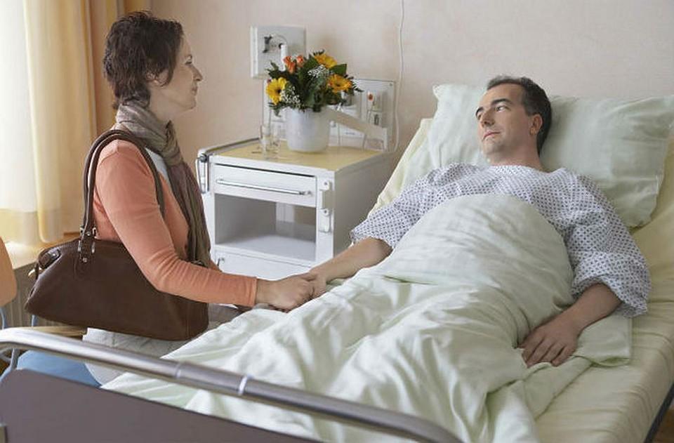 Отношение к лежащим в больнице