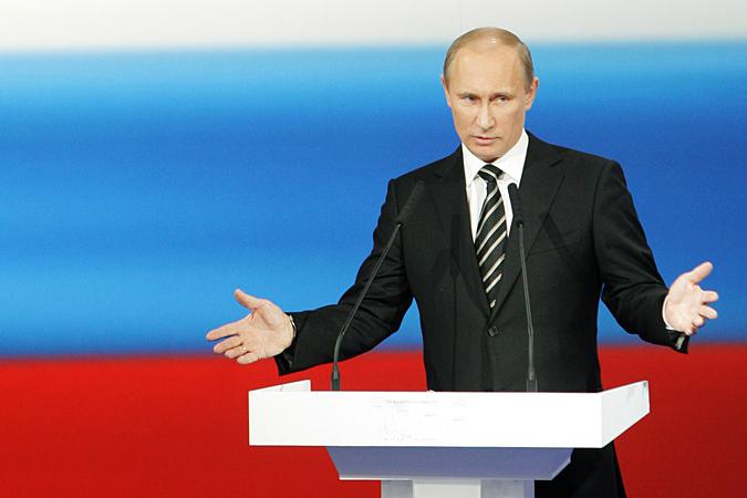 До 31 декабря 2015 года, у нас имелась «Стратегия национальной безопасности до 2020 года», утвержденная Указом президента в мае 2009 года