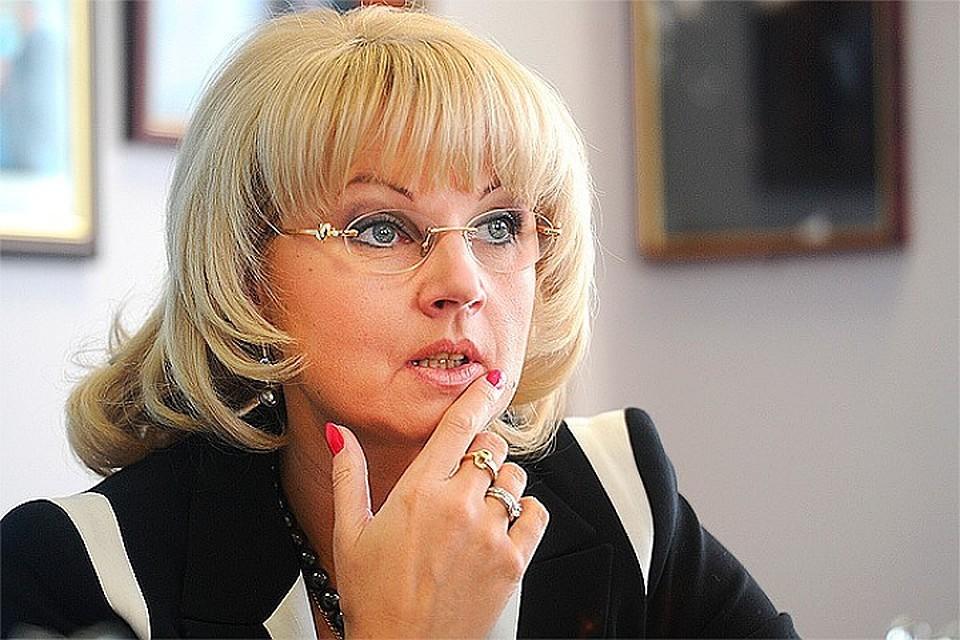 Глава Счетной палаты Татьяна Голикова в четверг выступила на Гайдаровском экономическом форуме в Москве.
