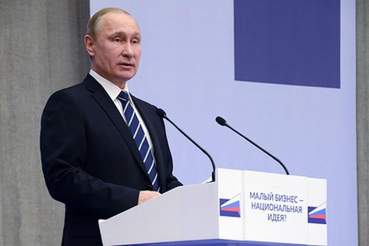 """Владимир Путин: """"В целом бизнес выстоял, в том числе и малый. """""""
