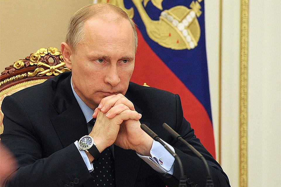 Путин отметил, что в экономике есть благоприятные условия для того, чтобы рассчитывать на исправление ситуации в текущем году