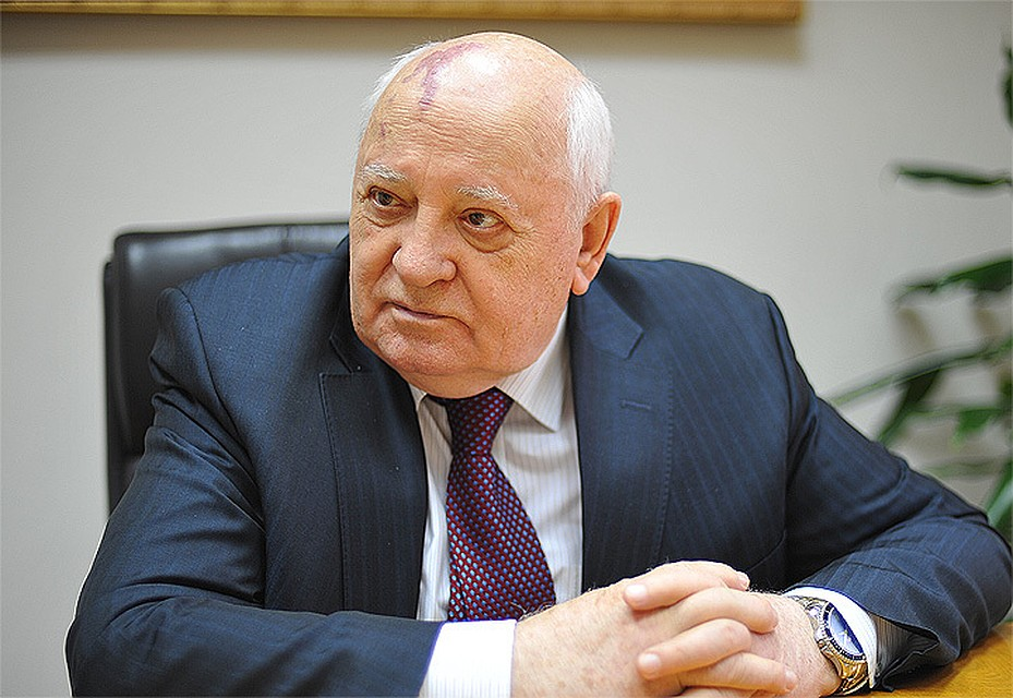 Михаил Горбачев - «Комсомольской правде»: Я уже раз десять опровергал сообщения о своей смерти