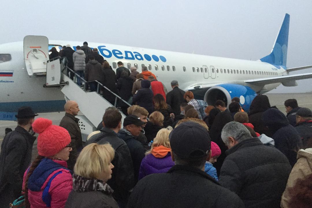 Дешевые авиабилеты Сочи Нижний Новгород Цены от 8