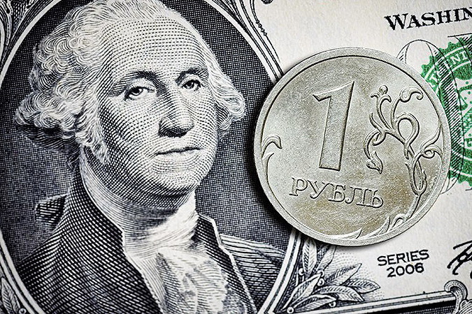 Рубль на бирже обновил максимумы года