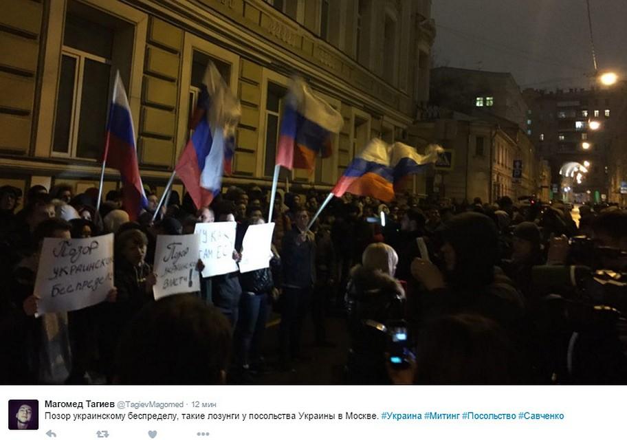 Участники акции развернули флаги РФ Фото: twitter.com/TagievMagomed