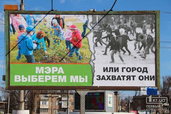 """с сайта """"Первый криворожский""""."""
