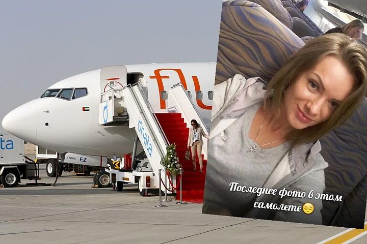 В Дубай девушка уехала полгода назад, чтобы работать и помогать матери Фото: REUTERS, соцсети
