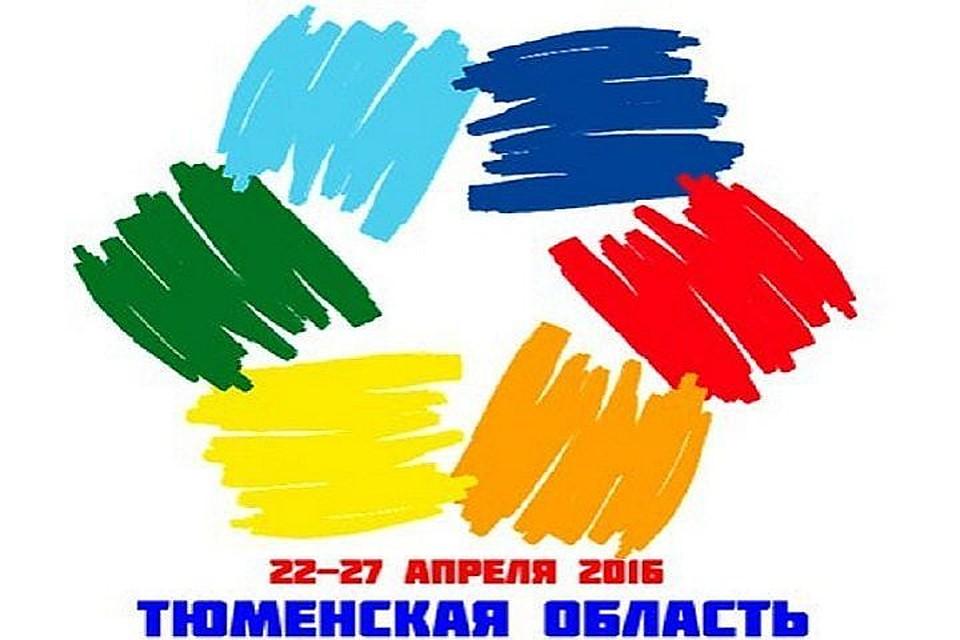 ВТюмени начались первые состязания Дельфийских игр