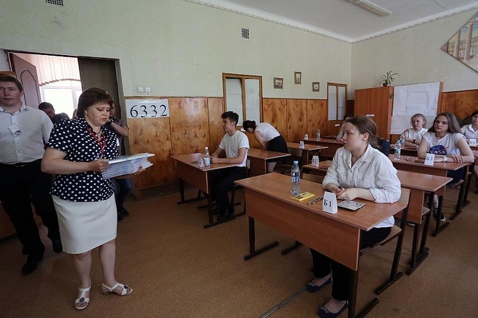 100 баллов заЕГЭ порусскому получили 29 ульяновцев