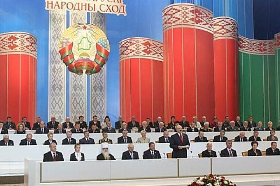 На собрание съедутся делегаты со всей страны. Фото: belta.by