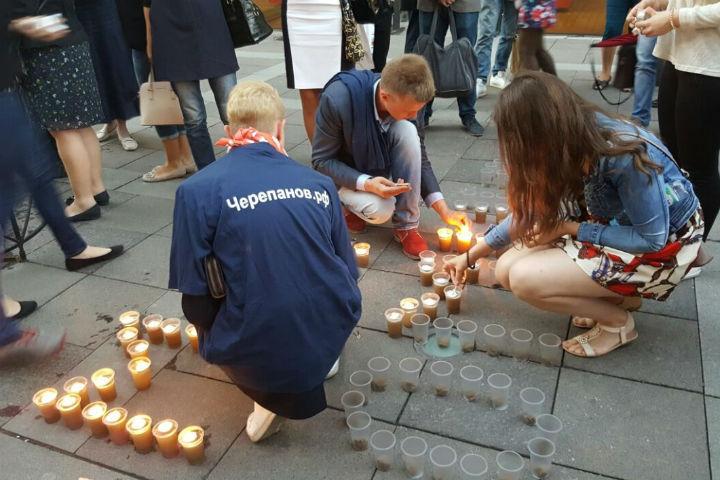 Молодежь зажгла свечи в память о начале Великой Отечественной войны.