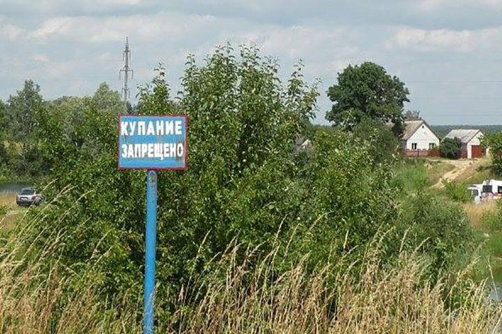Купание в запрещенных местах может быть опасно. Фото: Следственный комитет.