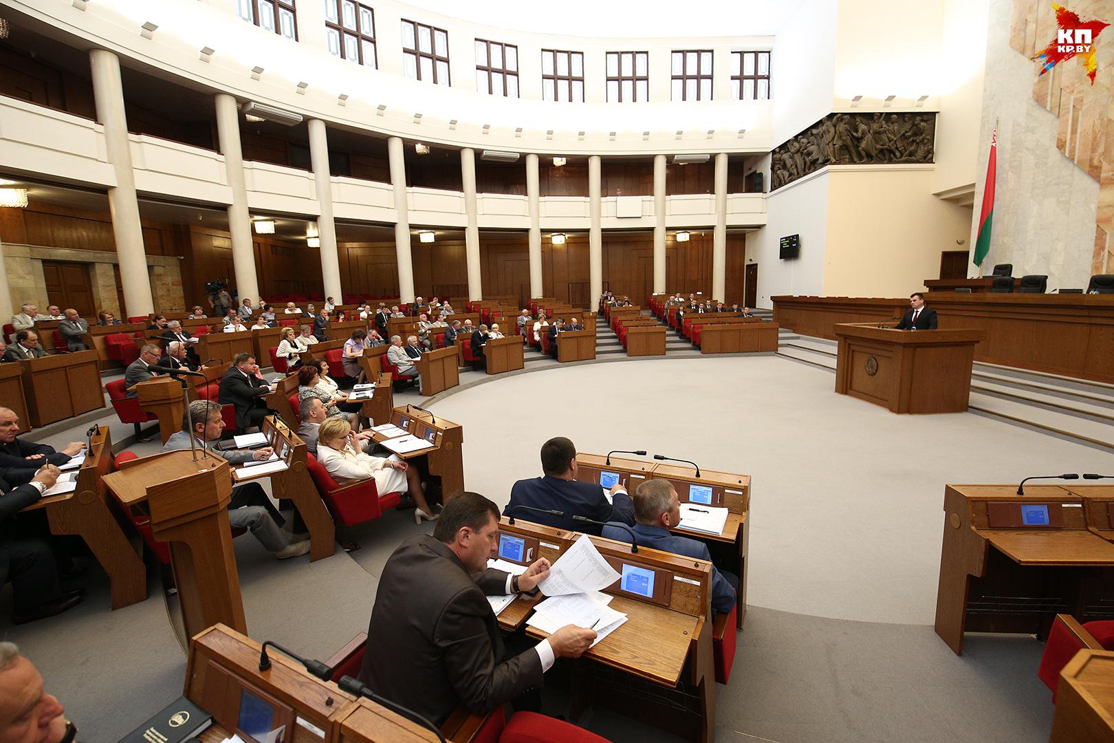 Депутаты Палаты представителей слушали доклады о том, как исполнен бюджет прошлого года.