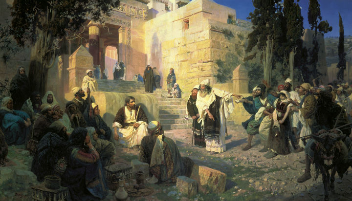 "Картина Василия Поленова ""Христос и грешница"""