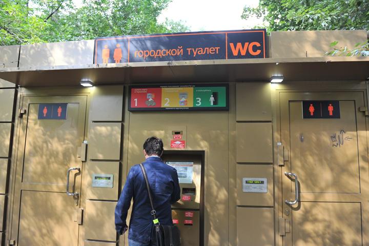 Найти доступный туалет в Москве оказалось не так-то просто