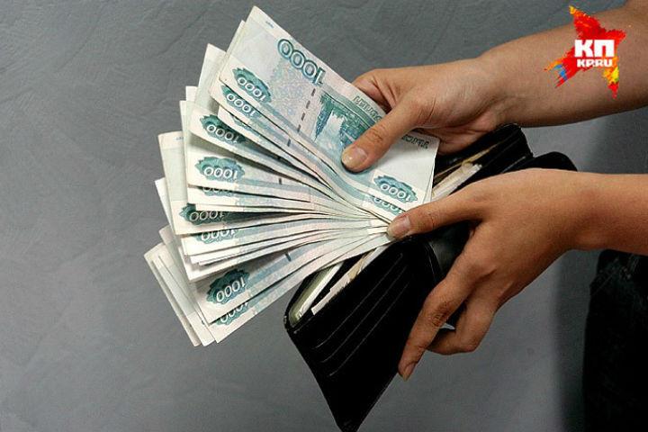 Женщина присвоила себе деньги инвалидов