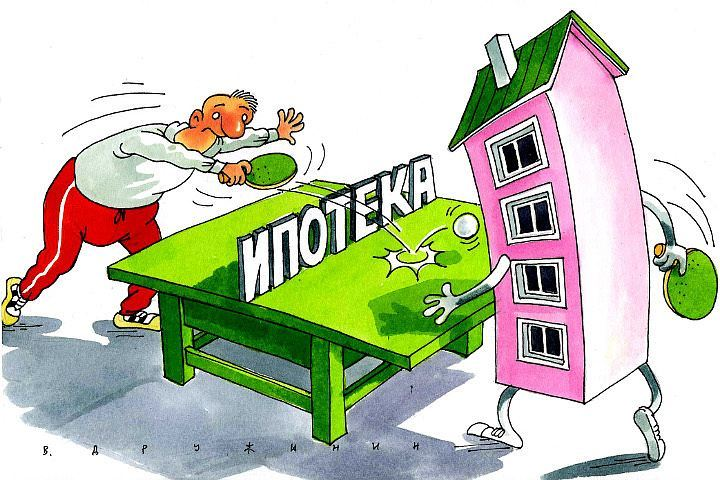 Эксперты посчитали, сколько должна зарабатывать карельская семья, чтобы взять ипотеку