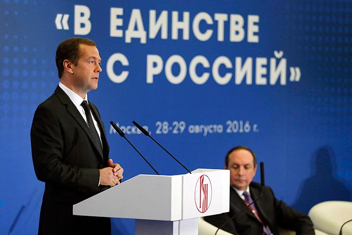 Медведев: Российская Федерация всегда будет 2-ой отчизной для украинских беженцев